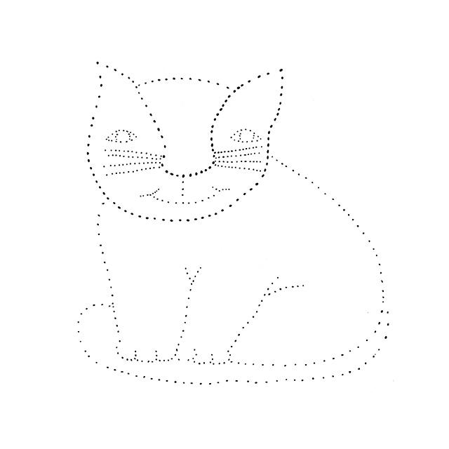 Kropkowany Kot - Słoneczna Akademia